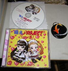 CD animeguro